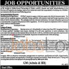 Punjab Industrial Estate Development & Management Company Jobs April 2016 Career Offers