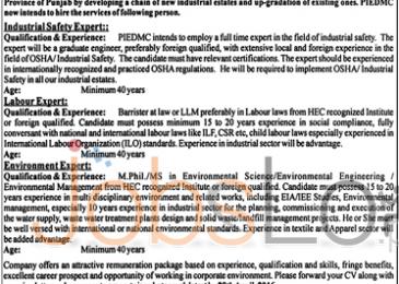 Punjab Industrial Estate Development & Management Company Jobs April 2016 Career Offers