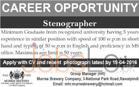 Murree Brewery Company Rawalpindi Jobs April 2016 For Stenographer Apply Online