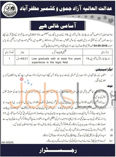 Supreme Court of AJK & Muzzafarabad Jobs April 2016 For Research & Reference Officer