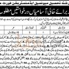 TMA Fort Abbas Jobs April 2016 Test & Interview Schedule