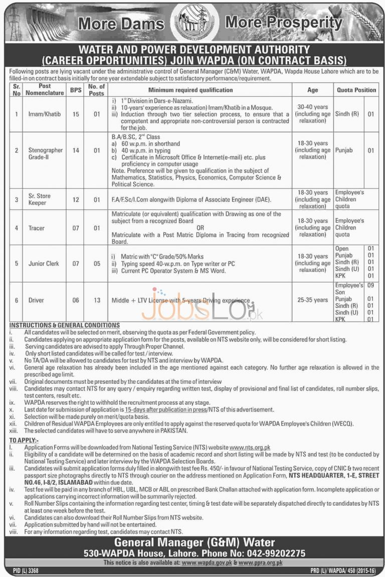 WAPDA (Water Wing C & M) Jobs May 2016 NTS Application Form Download Online