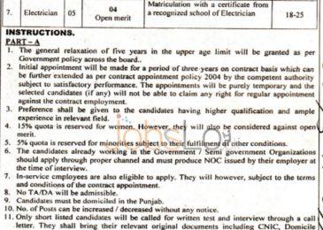 Water & Sanitation Agency Multan Jobs May 2016 NTS Application Form www.nts.org.pk