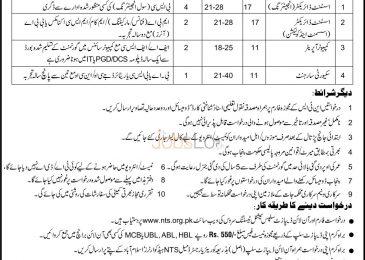 WASA Rawalpindi Development Authority Jobs 2016 NTS Application Form Download Online