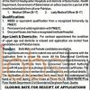 Health Department Balochistan Jobs 2016 in District HQ Hospitals Latest