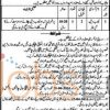 Livestock & Dairy Development Department Bhakkar Jobs April 2016 Test & Interview Date