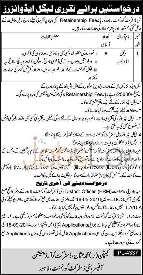 City District Govt Lahore Jobs April 2016 For Legal Advisor Eligibility Criteria