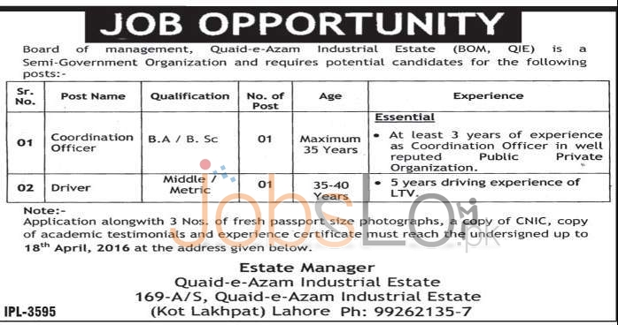 Quaid-e-Azam Industrial Estate Lahore Jobs 2016 For Coordinator Officer Latest