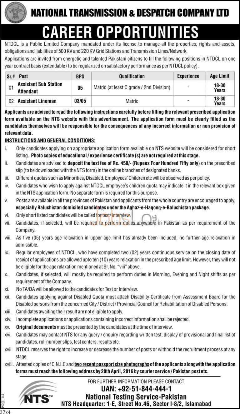NTDCL Jobs April 2016 NTS Application Form Download Online
