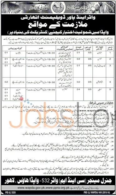 WAPDA Jobs April 2016 in Sindh & Punjab For Helper Latest Advertisement