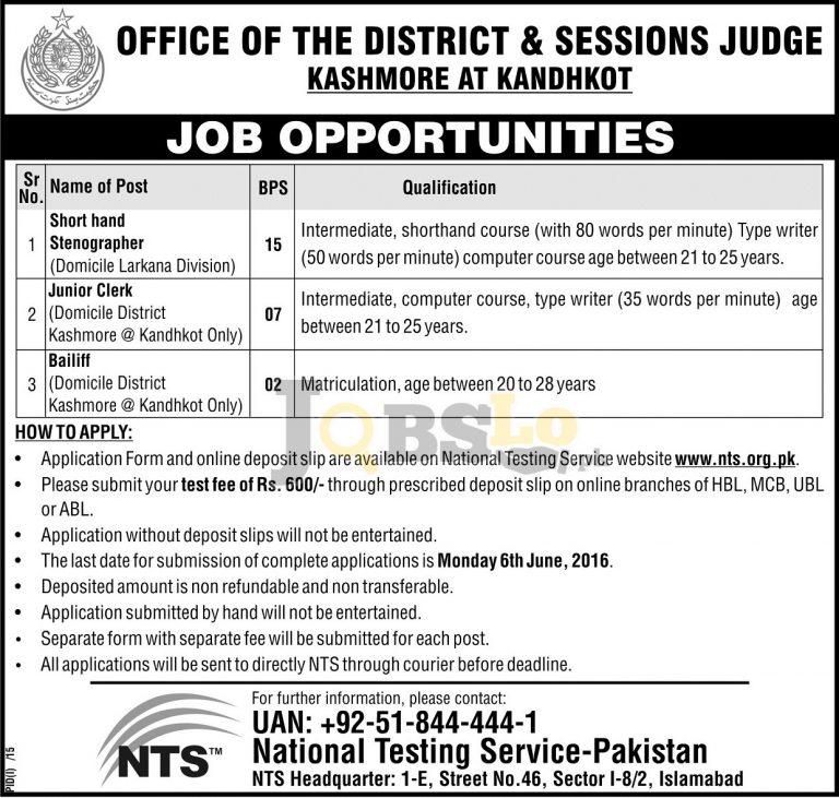 District & Session Court Kandhkot Jobs 2016 For Stenographer NTS Online Form