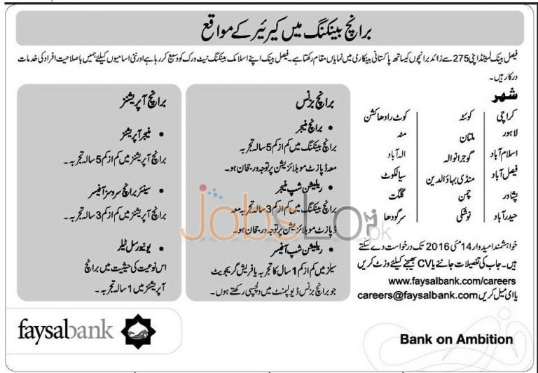 Faysal Bank Jobs May 2016 Branch Managers Apply Online Latest Add
