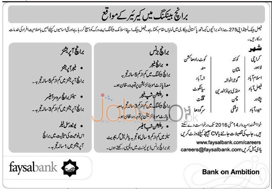 Faysal Bank Limited Jobs