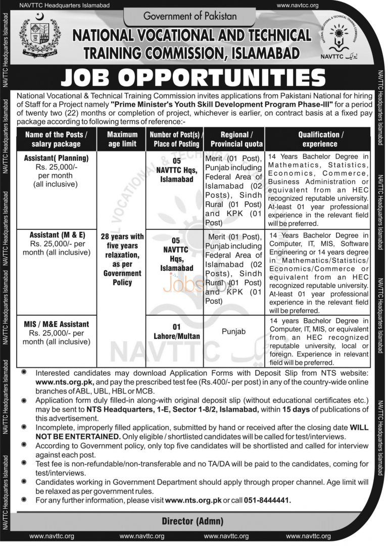 NAVTTC Jobs May 2016 For Assistant NTS Application & Challan Form Download Online