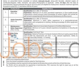 PEC Pakistan Engineering Council Jobs May 2016 For Executive Application Form Download Online