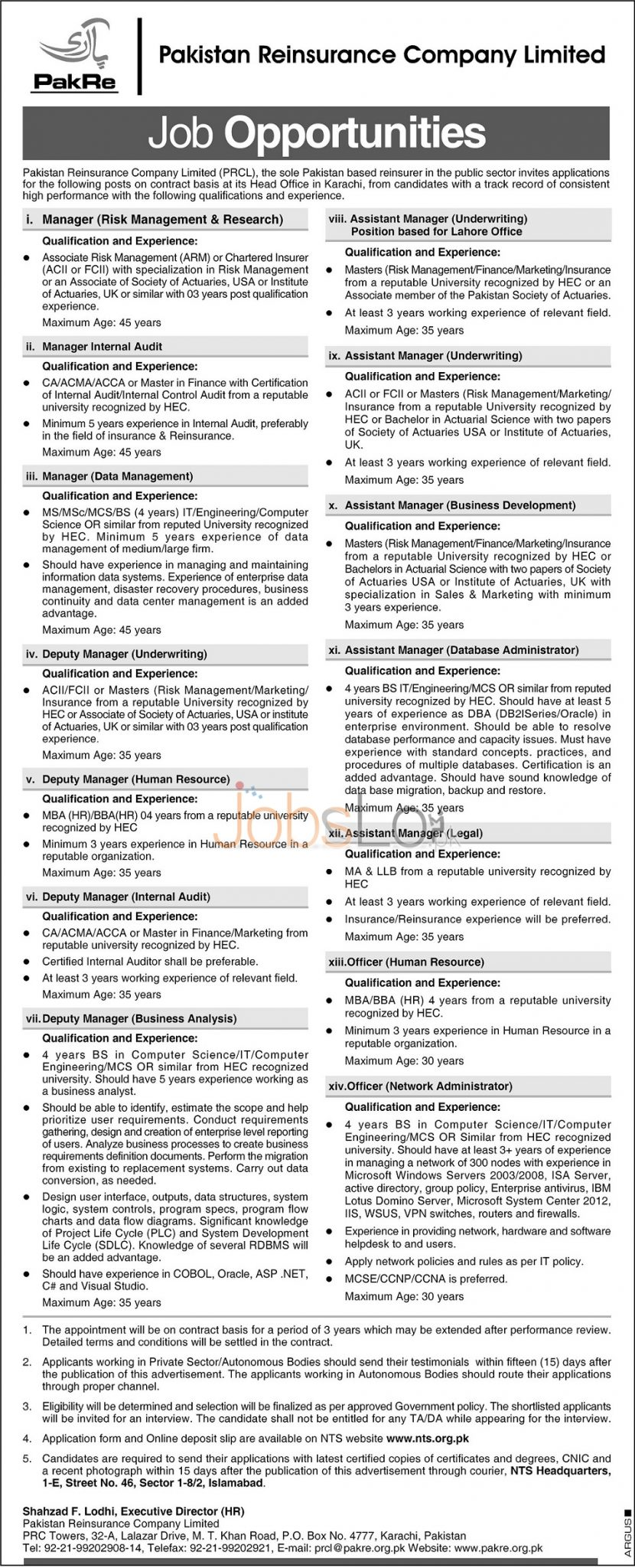 Pakistan Reinsurance Company Ltd Jobs