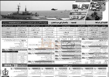 Join Pak Navy as Sailor Online Registration 2016-B Batch Latest Advertisement