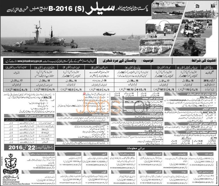 Join Pak Navy as Sailor Online Registration 2016-B Batch Latest Advertisement