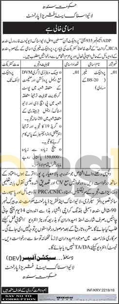 Livestock & Fisheries Department Sindh Jobs May 2016 Employment Opportunities