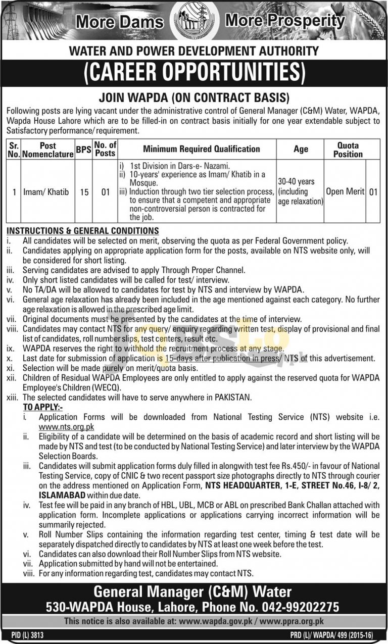 Water & Power Development Authority Lahore Jobs 2016 NTS Online Application Form