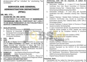 PPSC Jobs May & June 2016 Apply Online Advertisement Latest
