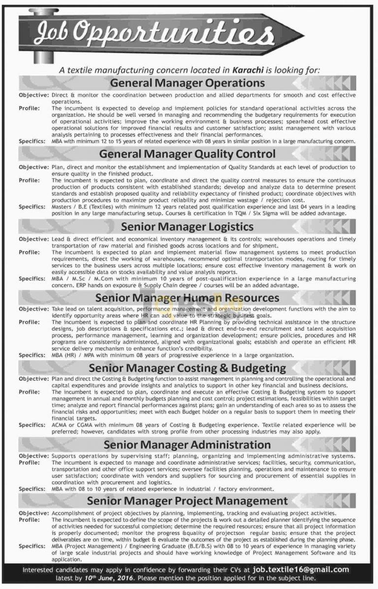 Karachi Textile Industry Jobs 2016 Apply Online Advertisement Latest