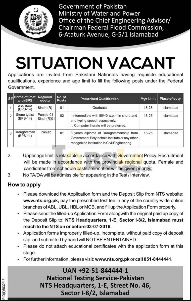 Ministry of Water & Power Jobs 2016 in Islamabad NTS Test & Roll Number Slip Download