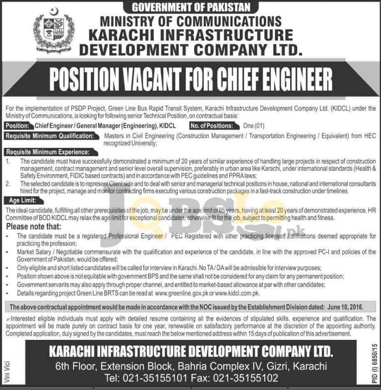 Karachi Infrastructure Development Company Limited Jobs 2016 Latest Career Offers