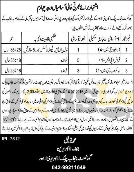 Govt of Punjab Public Library Jobs 2016 in Lahore For Driver Farash & Khakrob