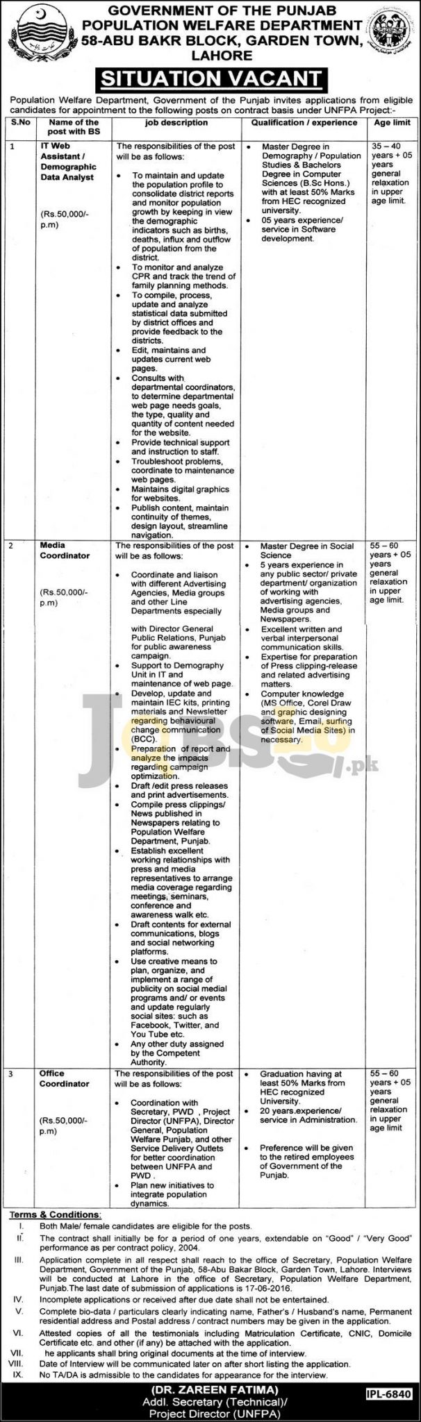 Punjab Population & Welfare Department Jobs 2016 For IT Web Assistant Latest