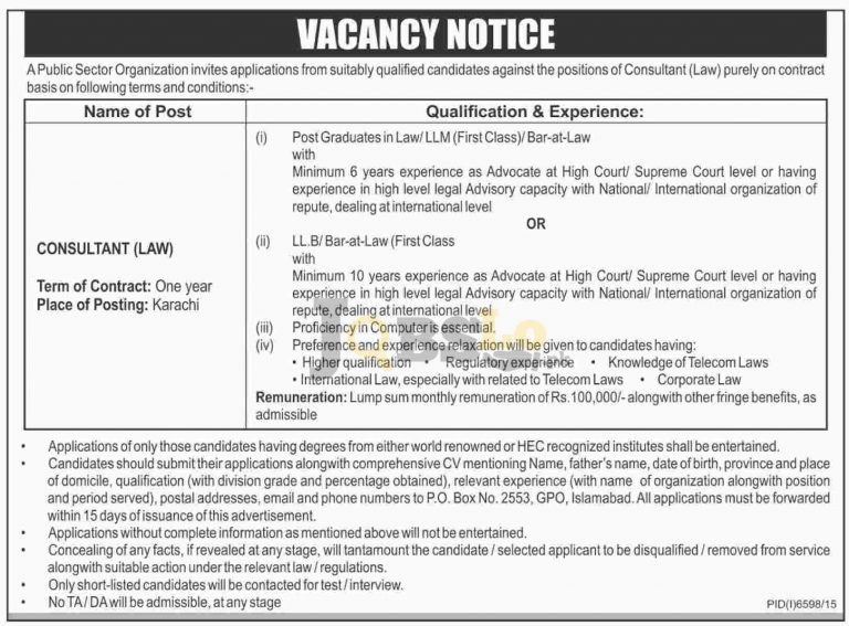 Public Sector Organization Jobs 2016 in Karachi Latest Vacant Situations