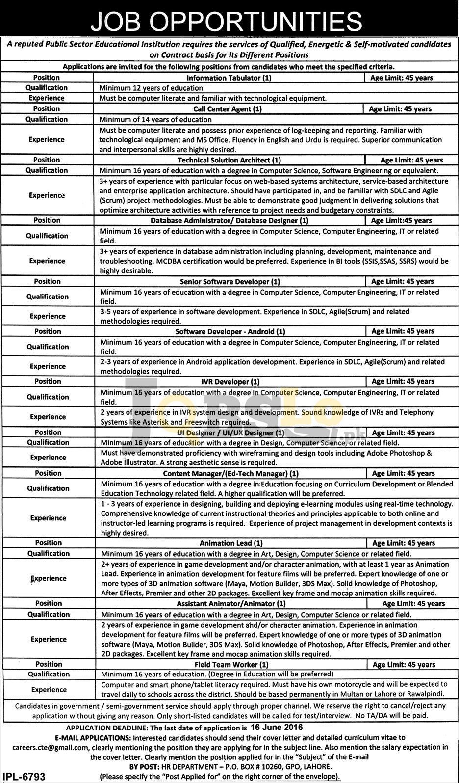 Public Sector Organization Jobs