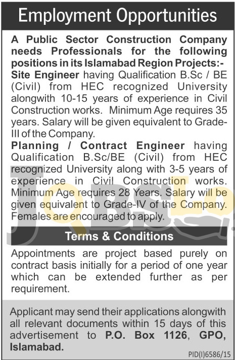 Public Sector Construction Jobs 2016 in Islamabad For Site Engineer Eligibility Criteria