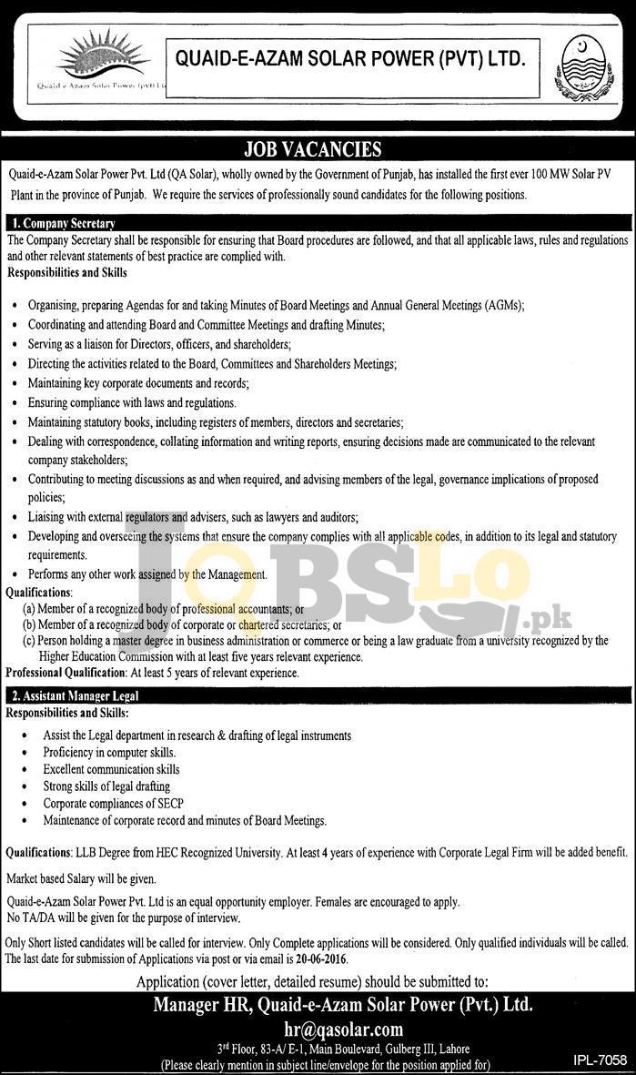 Quaid-e-Azam Solar Power Company Punjab Jobs 2016 For Company Secretary & Asstt Manager Legal