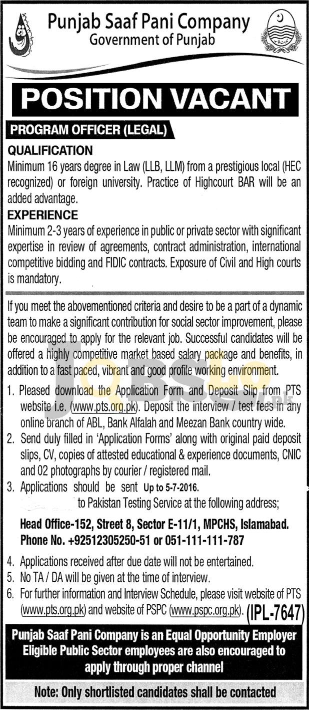 Punjab Saaf Pani Jobs June / July 2016 PTS Application Form www.pts.org.pk