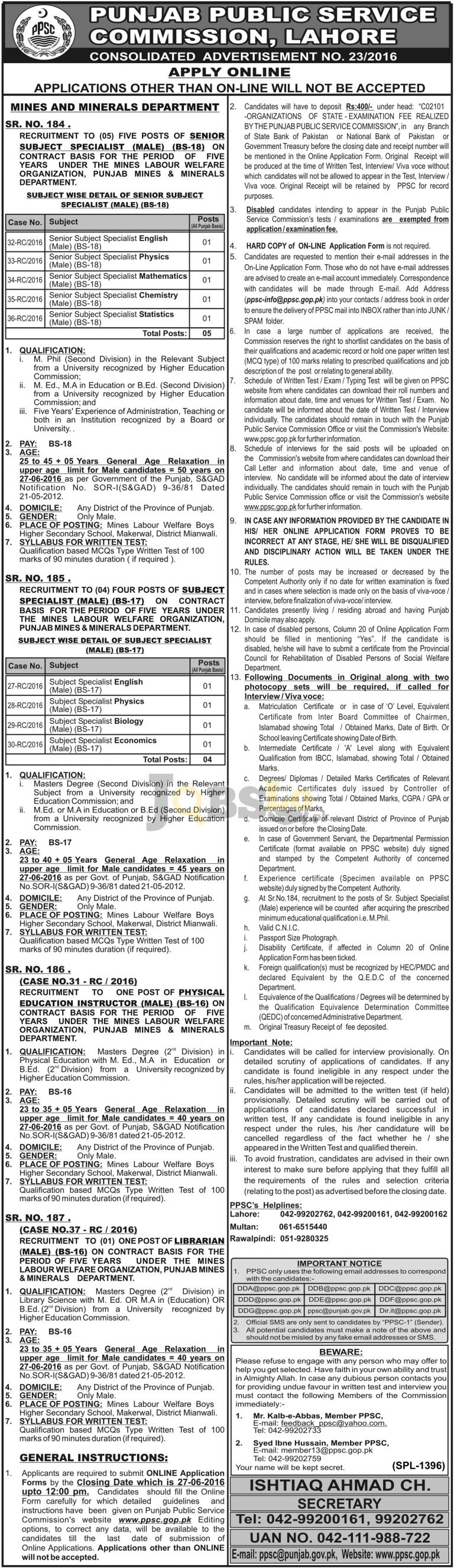 PPSC Mines & Minerals Department Jobs 2016 Apply Online Latest Add