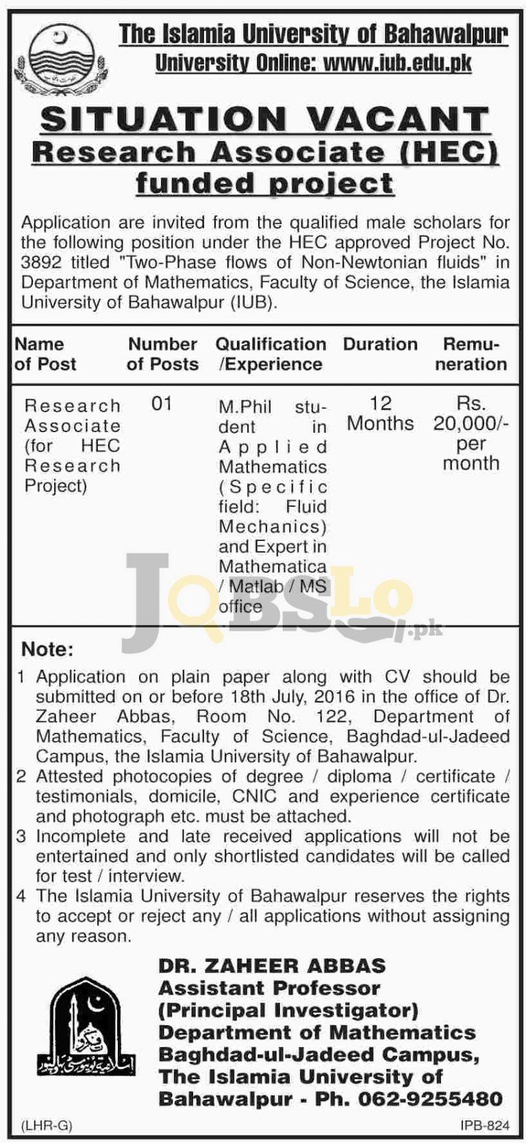Islamia University of Bahawalpur Jobs 2016 For Research Associate Eligibility Criteria
