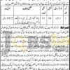 District Livestock & Dairy Development Department Jobs 2016 in Bahawalpur Latest Add