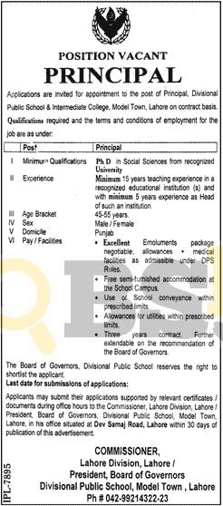 Divisional Public School & Intermediate College Jobs 2016 in Lahore Latest Add