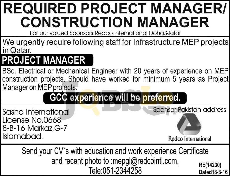 Redco International Jobs