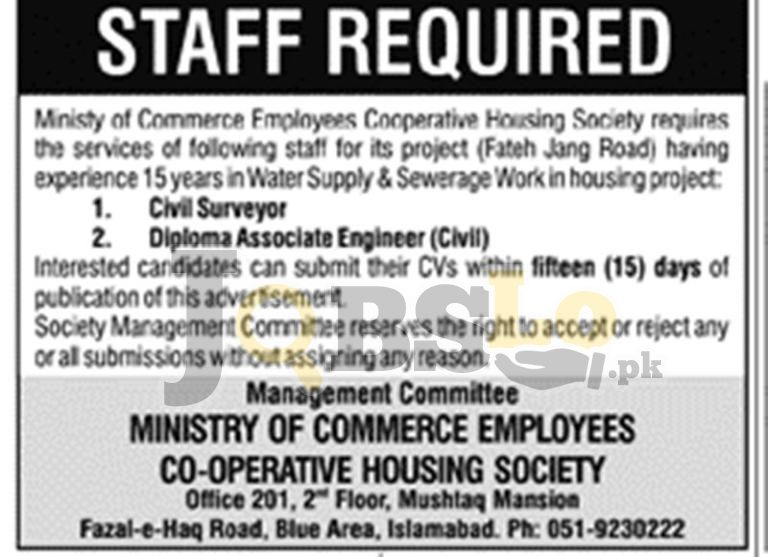 Ministry of Commerce Housing Society Islamabad 2016 Employment Offers
