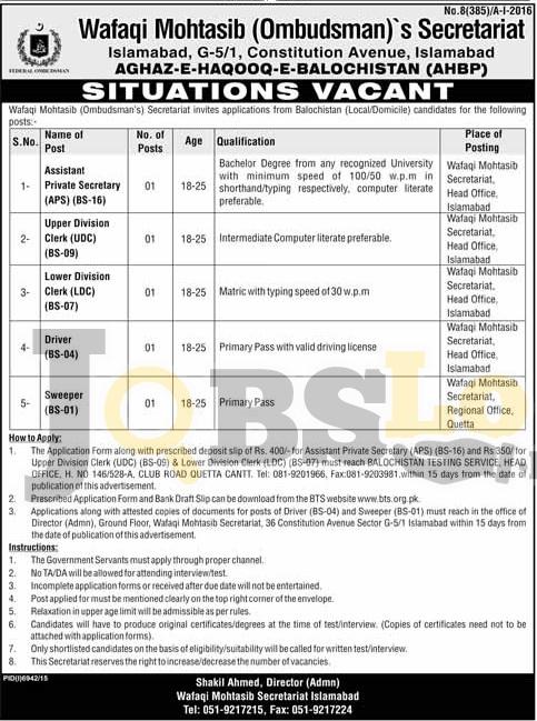 Federal Ombudsman Secretariat Islamabad Jobs 2016 Latest Add BTS Online Form www.bts.org.pk