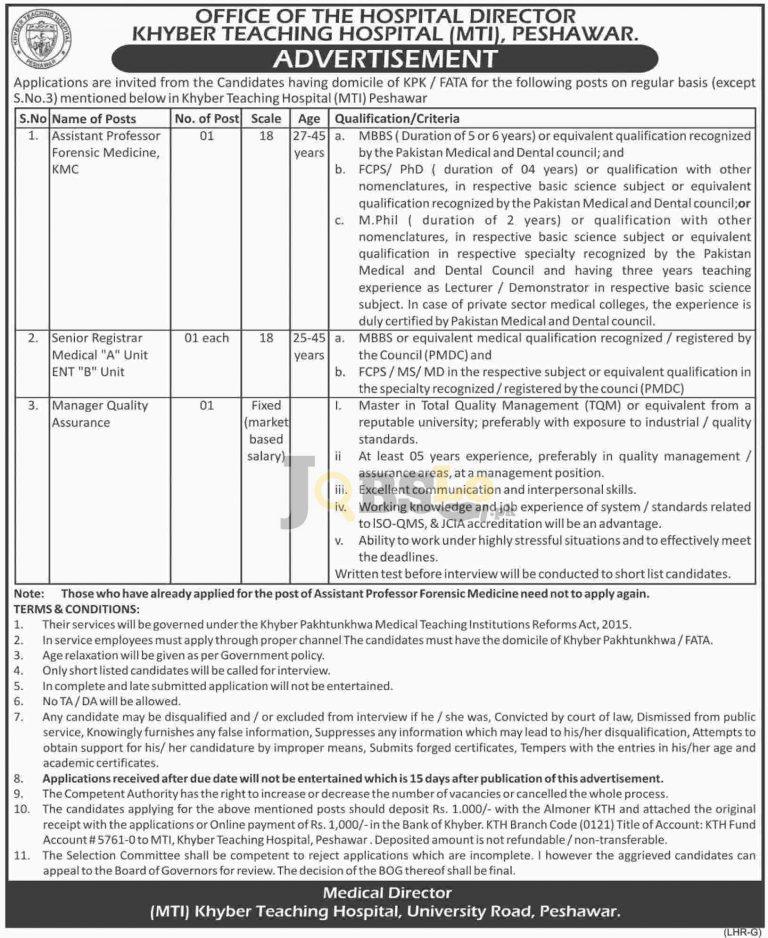 Khyber Teaching Hospital MTI Peshawar Jobs 2016 For Assistant Professor & Sr Registrar Latest