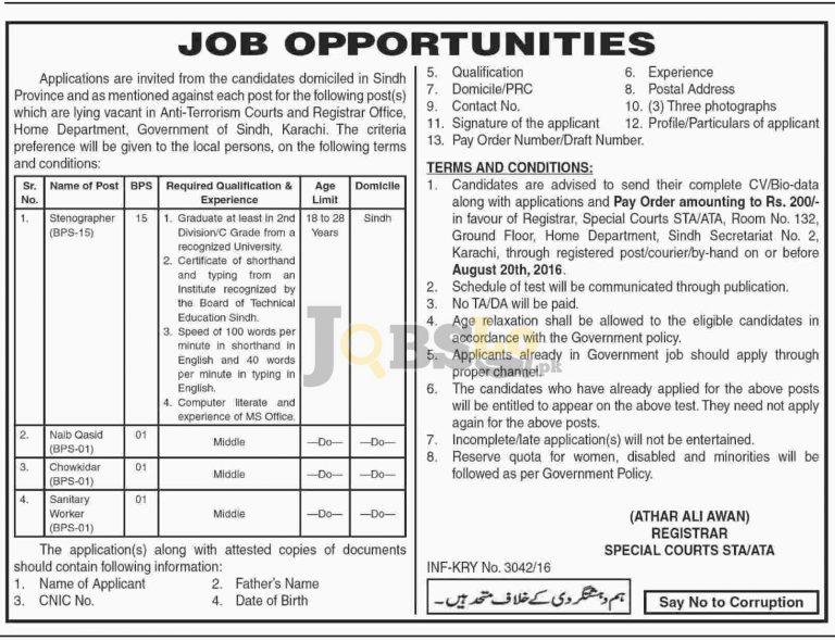 Sindh Anti Terrorism Court Karachi Jobs 2016 Latest Employment Offers