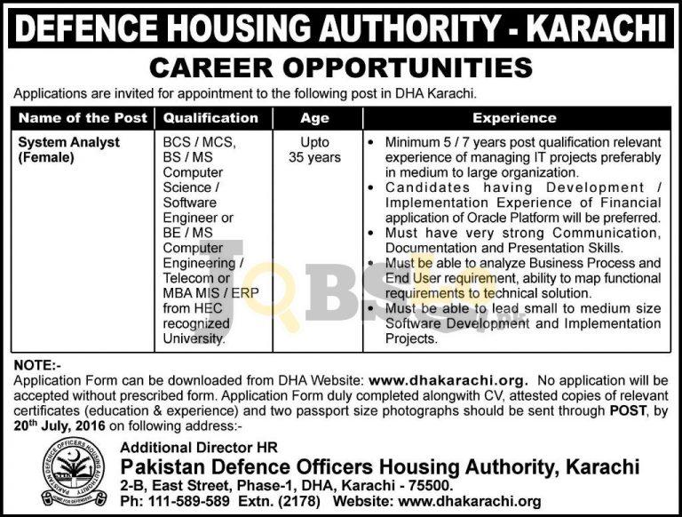 DHA Karachi Jobs July 2016 For System Analyst Eligibility Criteria