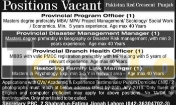 PRCS Lahore Jobs July 2016 Current Career Opportunities Latest