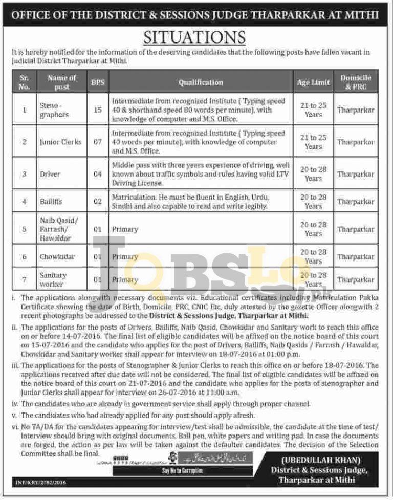 District & Session Court Jobs July 2016 Tharparkar Latest Test & Interview Schedule