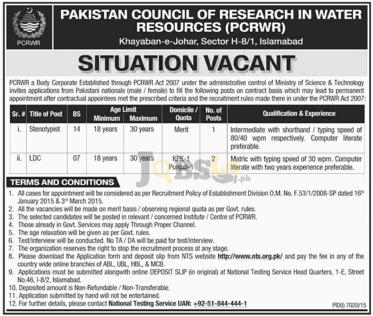 Pakistan Council of Research in Water Resources PCRWR Jobs 2016 NTS Application Form Download Online