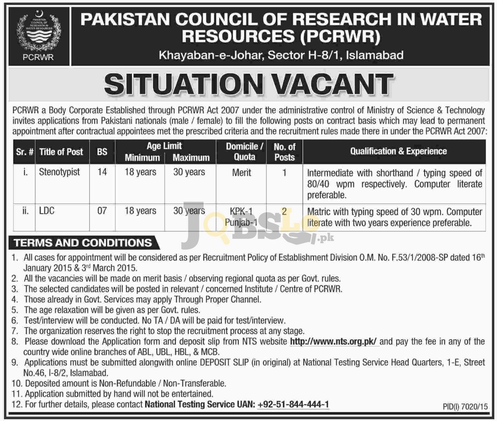 PCRW Jobs