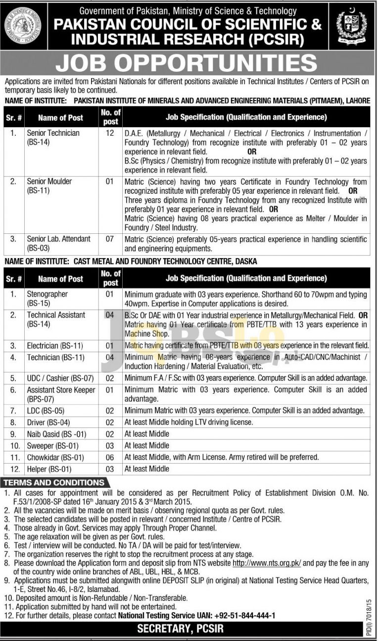PCSIR Jobs July 2016 Ministry of Information Technology NTS Test & Online Roll Number Slip